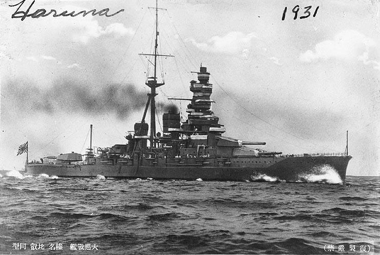Линейные крейсера типа «Конго»