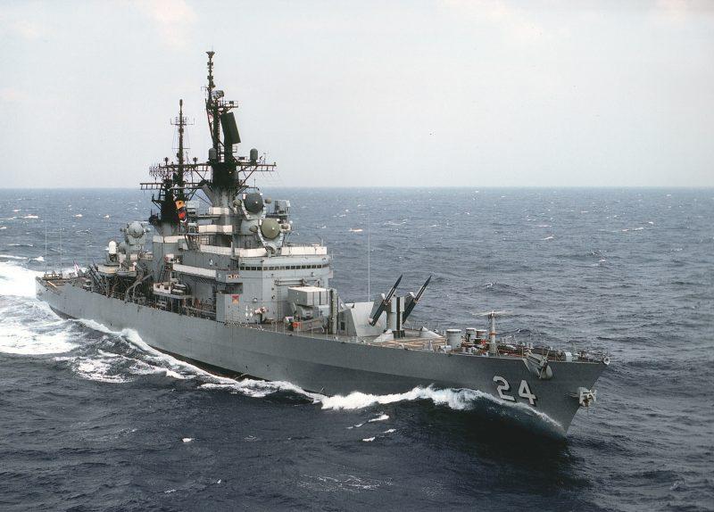 Крейсера УРО типа «Леги»