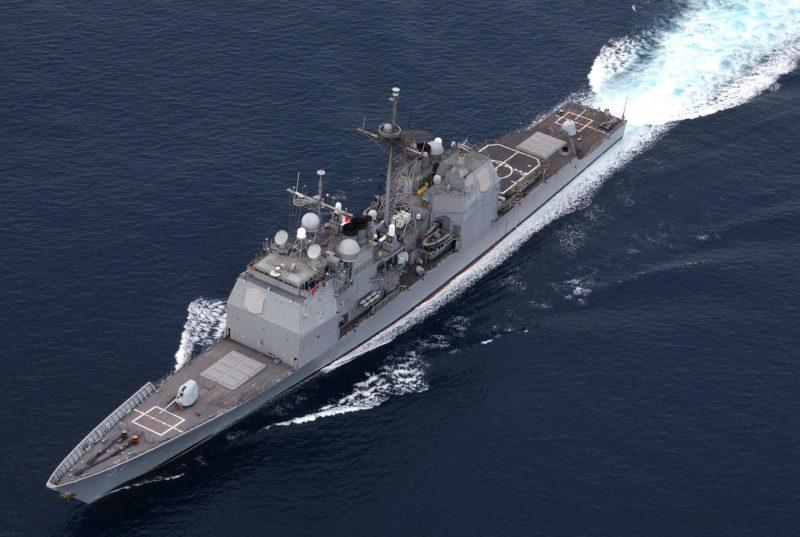 Ракетные крейсера типа «Тикондерога»