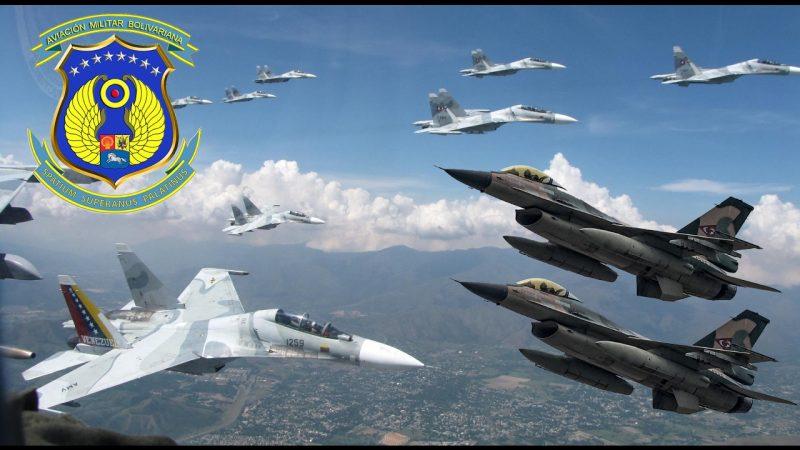 Военно-воздушные силы Венесуэлы - мощные и динамичные
