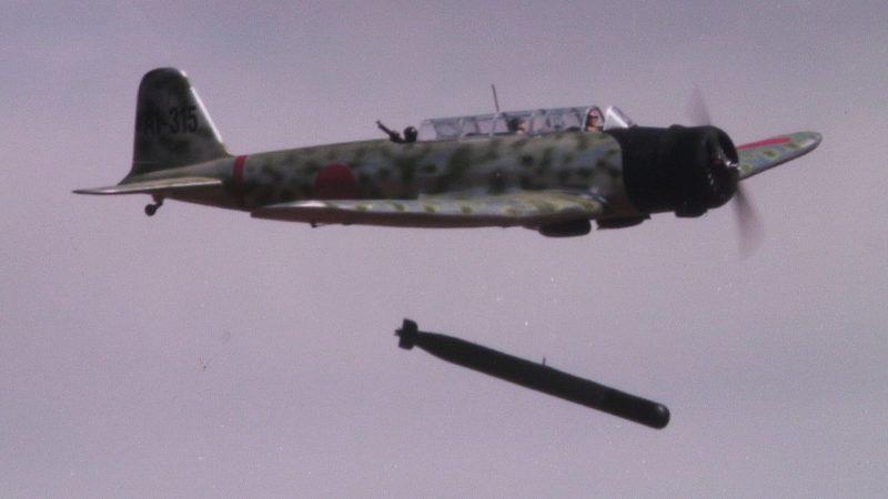 Палубный торпедоносец «Накадзима» B5N