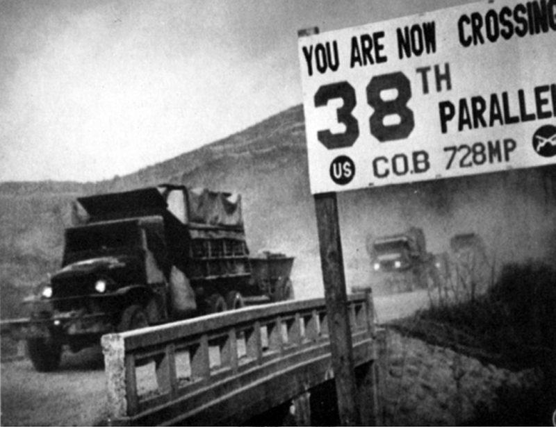 Война в Корее - бои на 38-й параллели