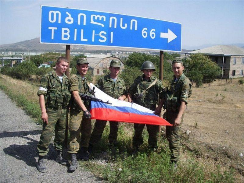 «Пятидневная война» - конфликт в Южной Осетии