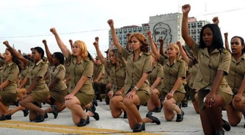 Вооруженные силы Кубы