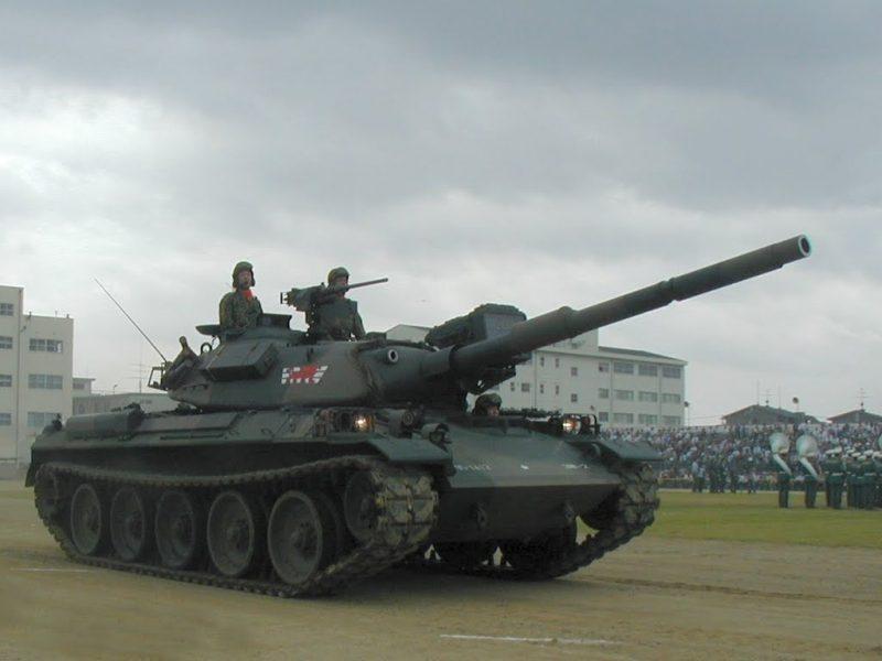 Танки японских Сил самообороны