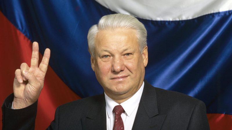 Борис Ельцин - первый президент Российской Федерации