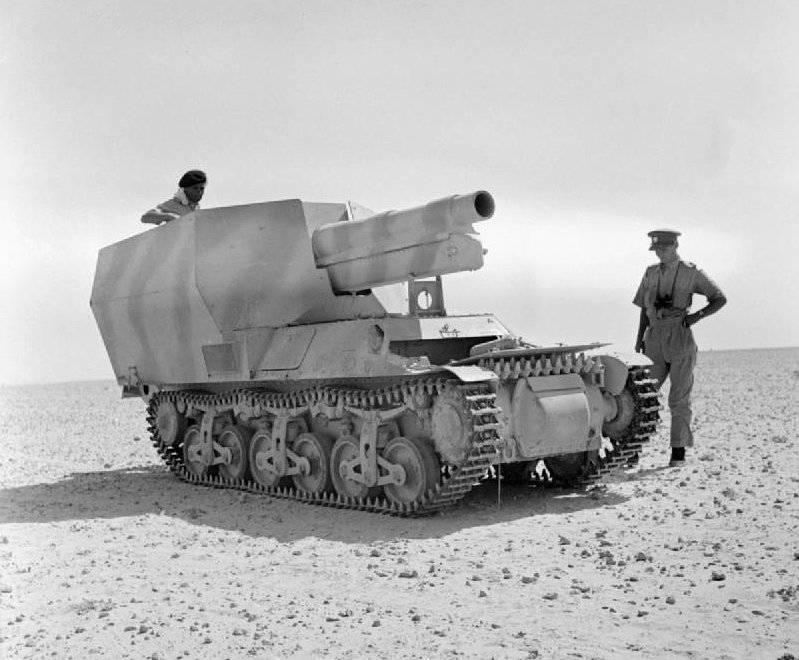 Самоходная тяжелая гаубица SdKfz 135/1 «Лотарингия Шлеппер»