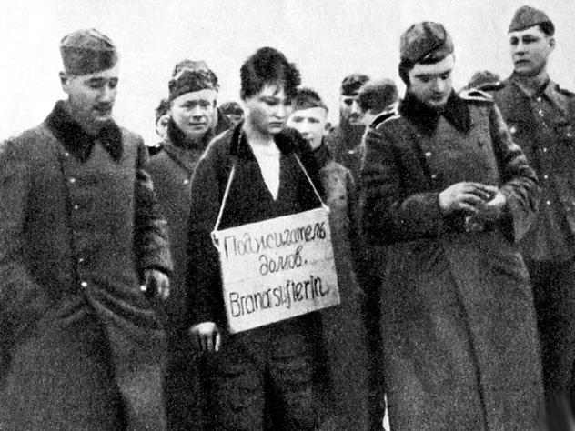 Зоя Космодемьянская - первая женщина-герой СССР