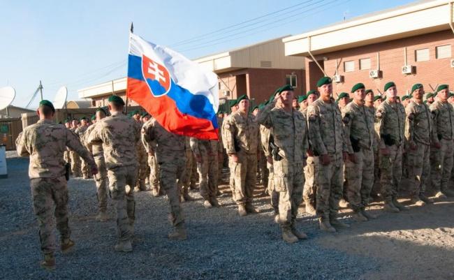 Вооруженные силы Словакии