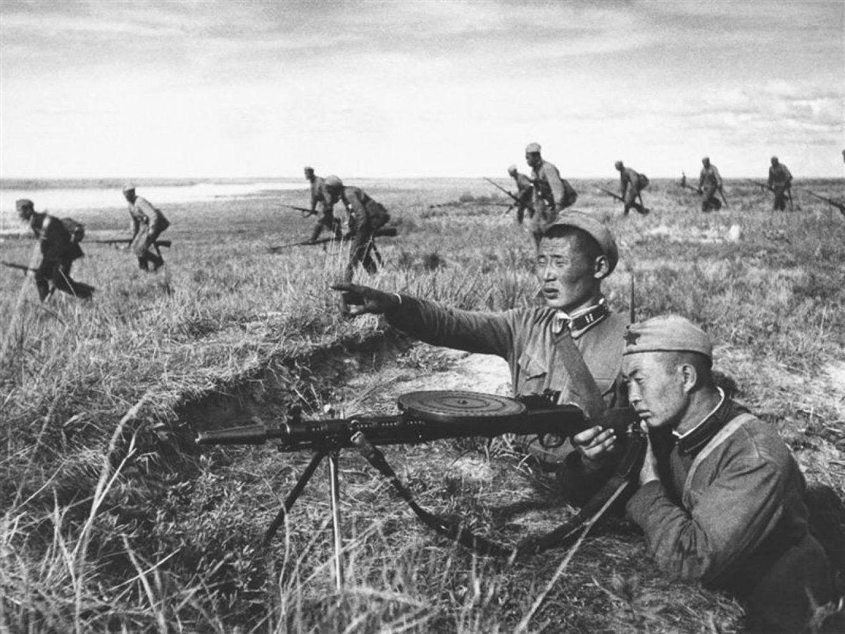 Советско-японская война (9 августа — 2 сентября 1945 г.)