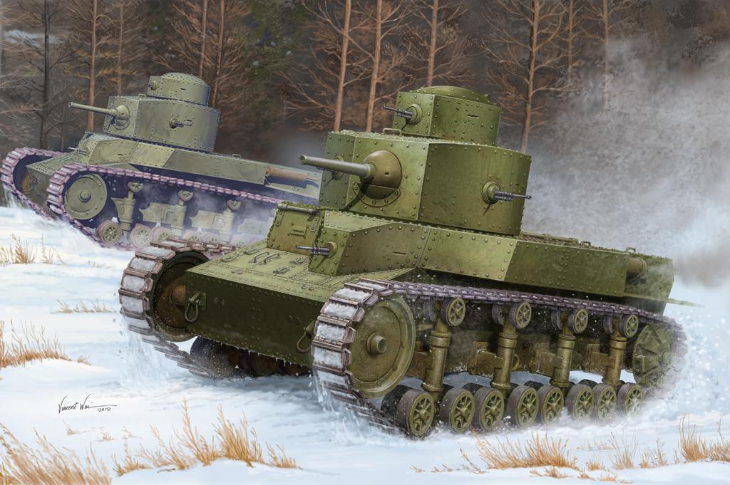 Манёвренный танк Т-24