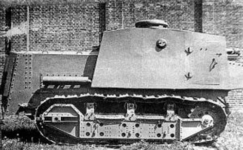 Лёгкий танк Д-10