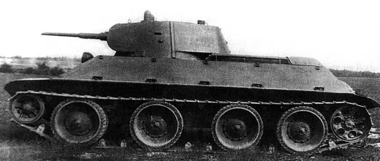 Колёсно-гусеничный танк А-20