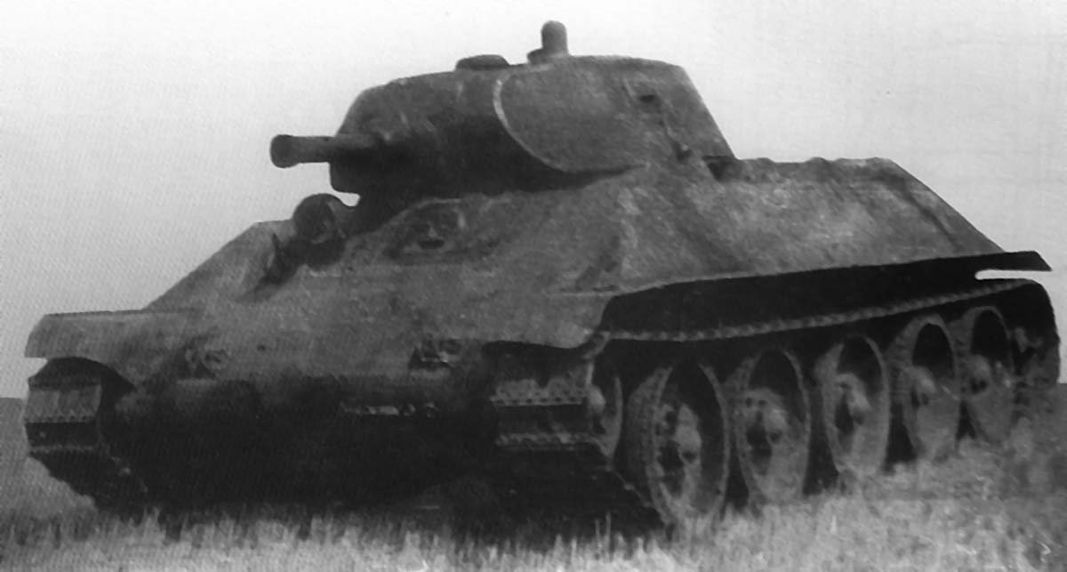 Советский средний танк А-32