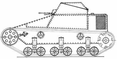 Танкетка Т-25