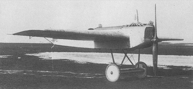 Германский истребитель Fokker V.20