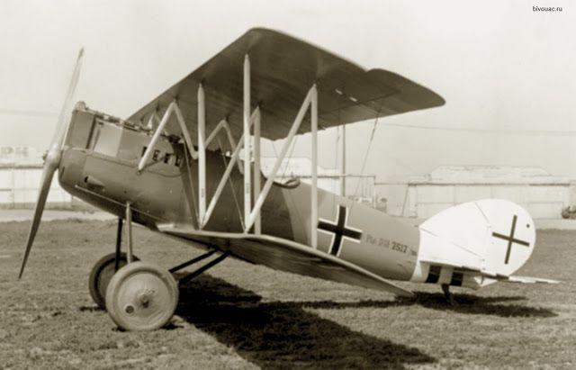 Германский истребитель Pfalz D.XII