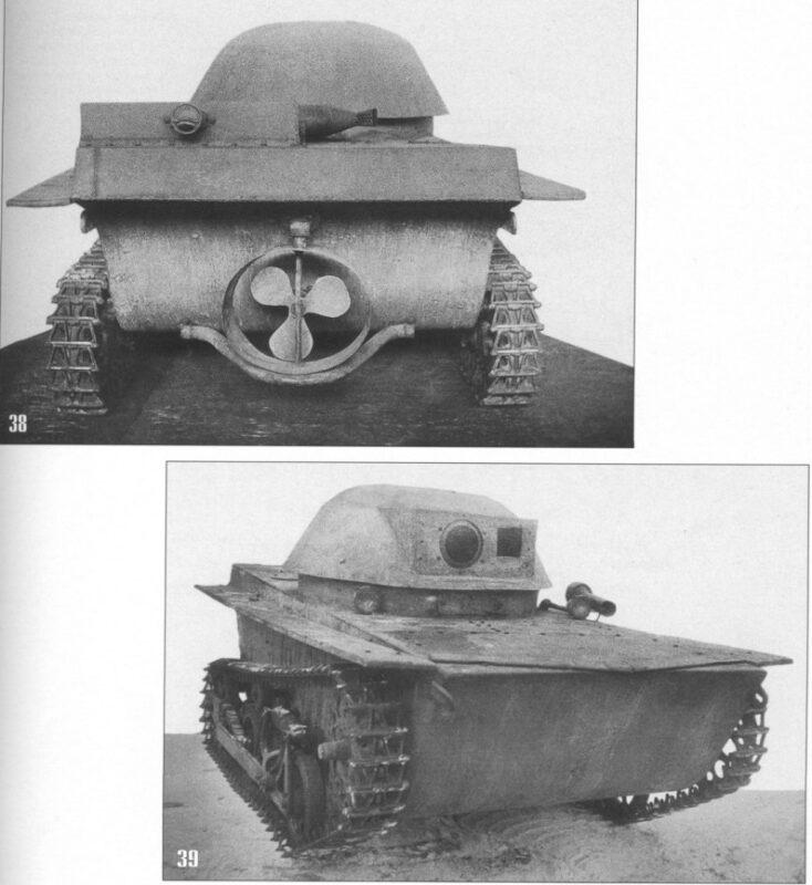 Плавающий танк Шитикова
