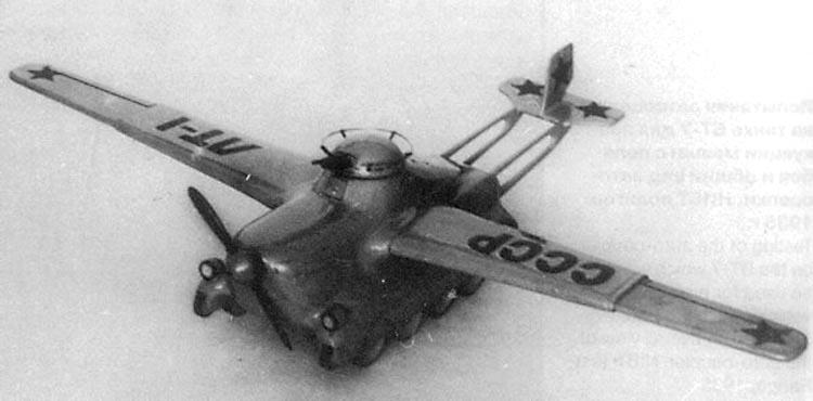 Летающий танк МАС-1