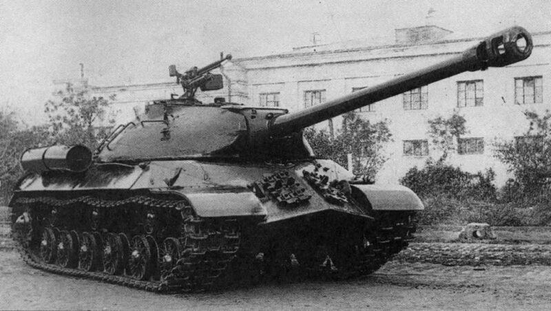 Советский тяжёлый танк ИС-3 («Объект 703»)