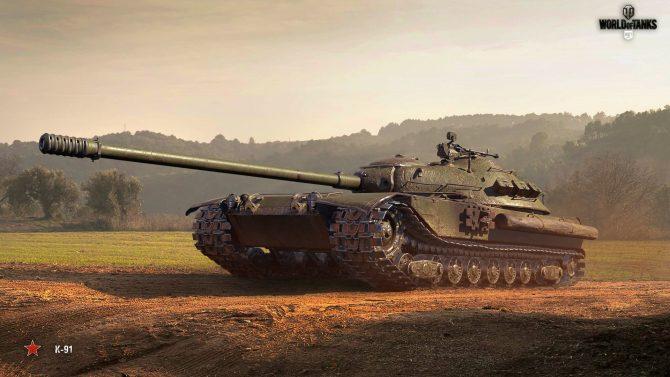 Советский тяжёлый танк К-91