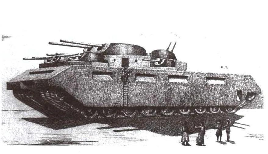 Сверхтяжёлый танк «Владимир Ленин»
