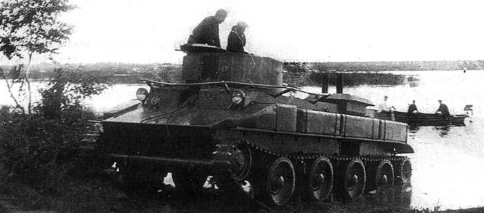 Лёгкий плавающий колёсно-гусеничный танк ПТ-1А
