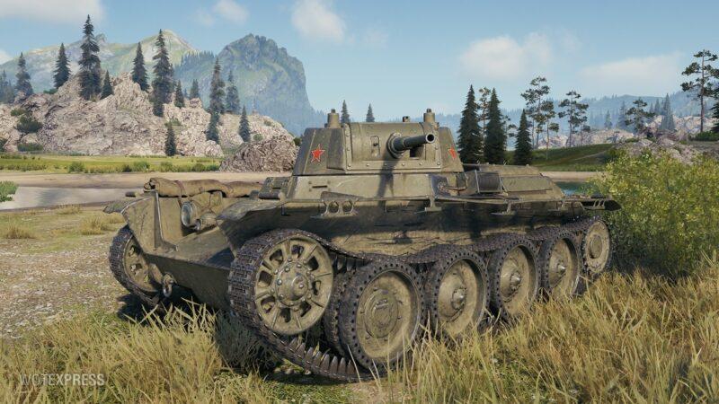 Лёгкий колёсно-гусеничный танк «Объект 116»
