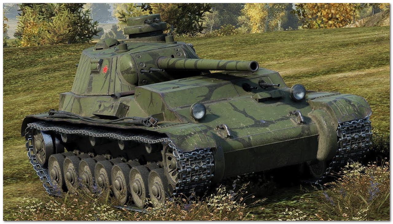 Советский средний танк А-44