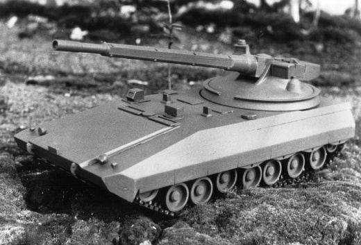Основной танк «Объект 299»