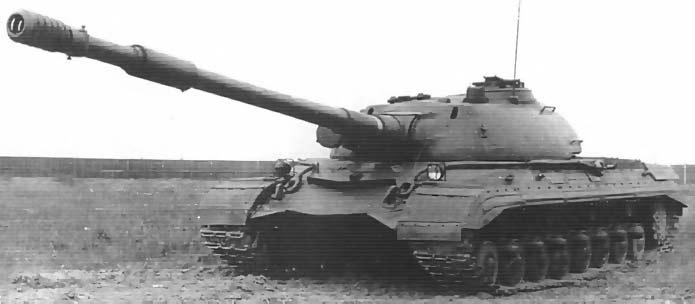 Советский тяжёлый танк «Объект 277»