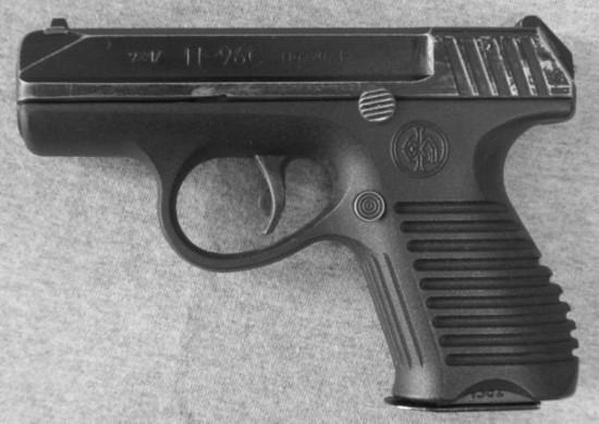 Пистолет П-96 С (Россия)