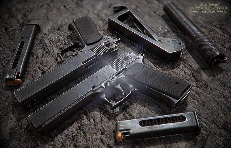 ОЦ-33 «Пернач»