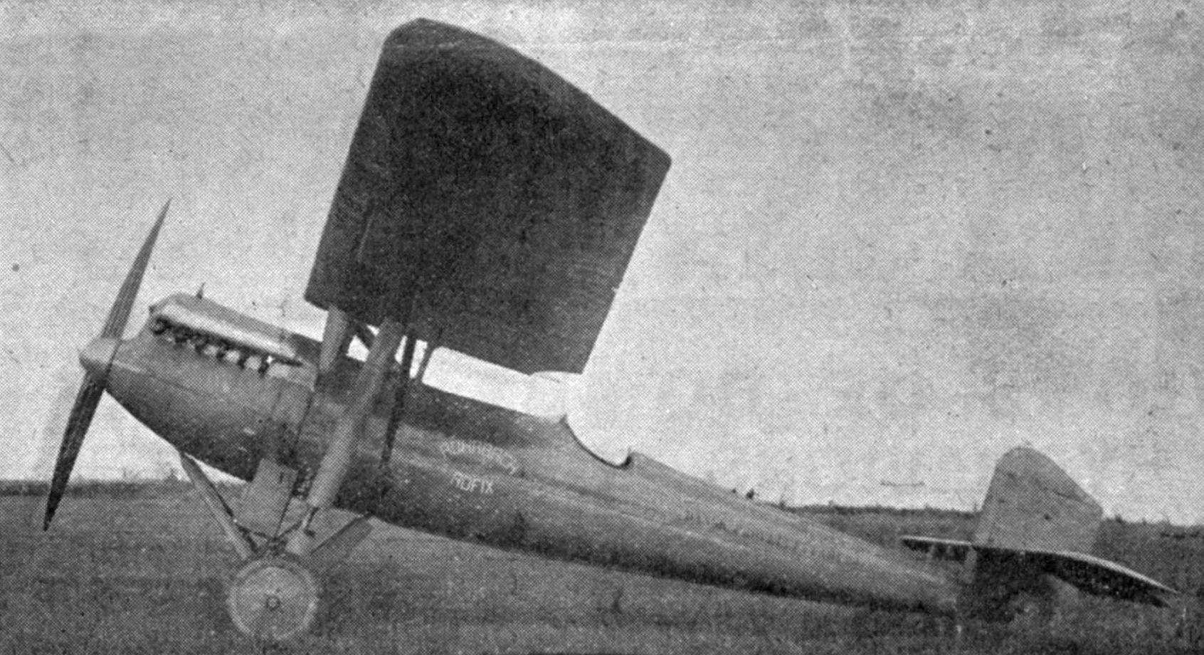 """Германский истребитель Rohrbach Ro.IX """"Rofix"""""""