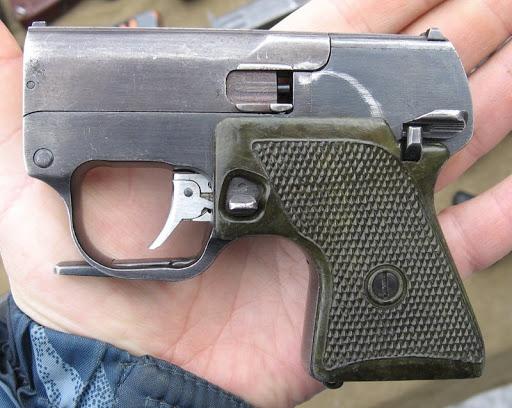 Конструкция пистолета МСП «Гроза»