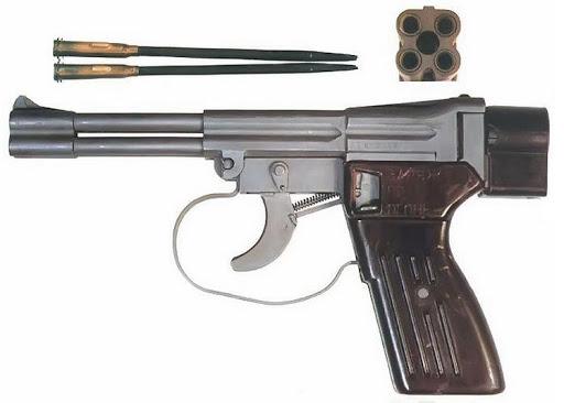 Конструкция пистолета СПП-1 М