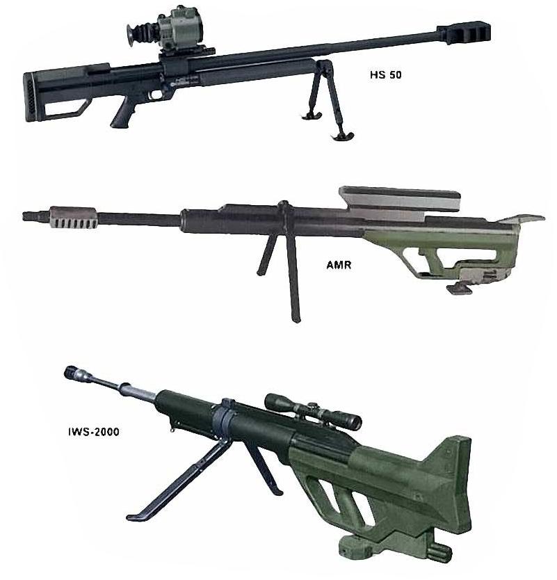 Крупнокалиберные винтовки «Steyr»