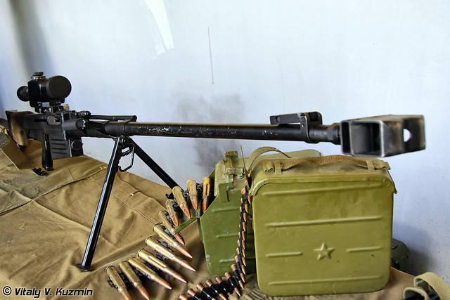 Конструкция винтовки В-94