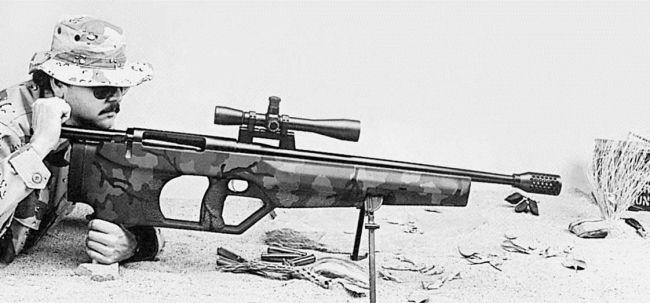 Конструкция винтовки «Harris» М 92
