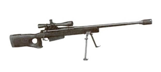 Конструкция винтовки «Harris-McMillan» M 87