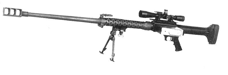 Конструкция винтовки SR-50