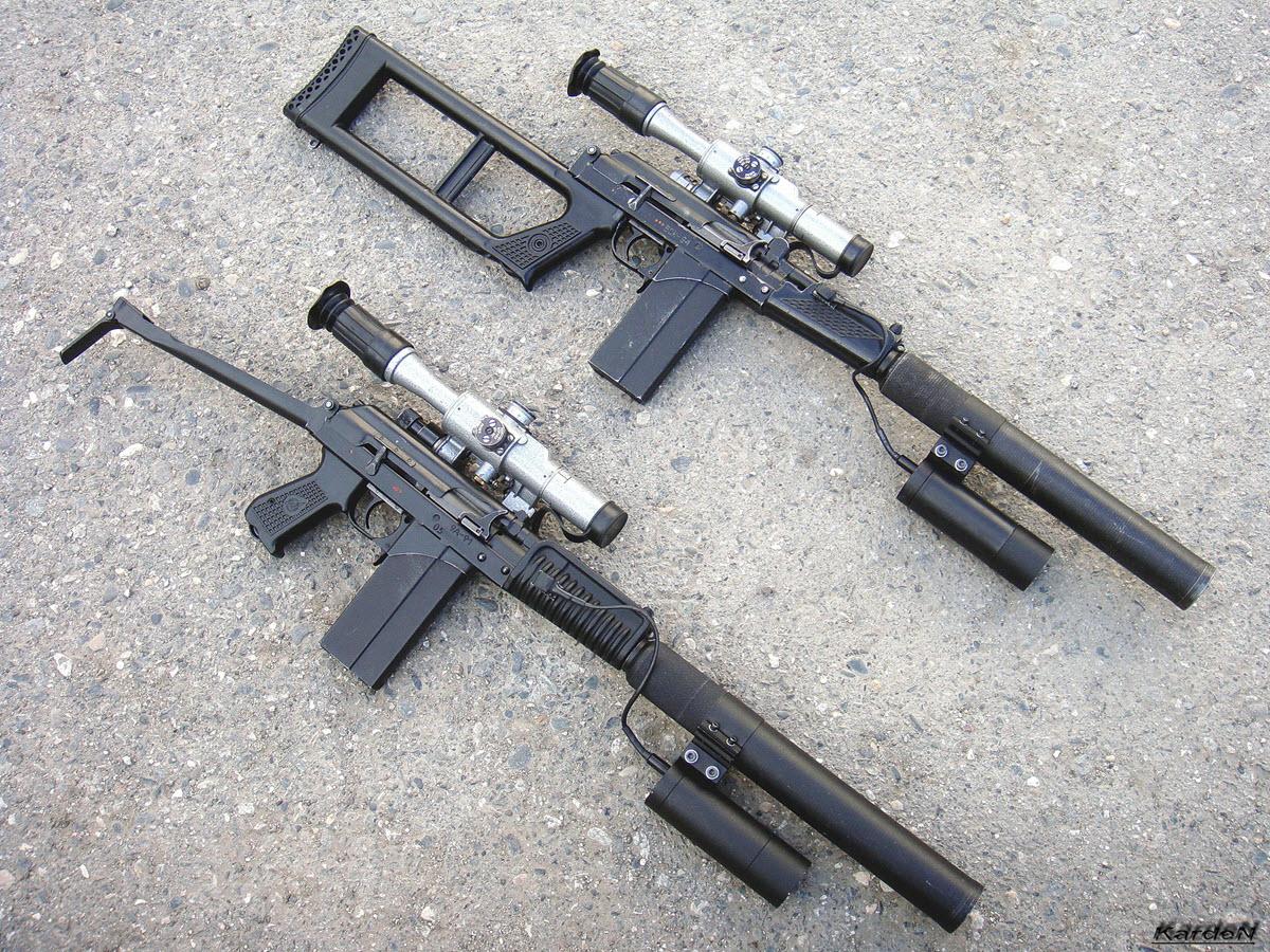 Снайперский комплекс ВСК-94 и автомат 9 А-91 (СССР-Россия)