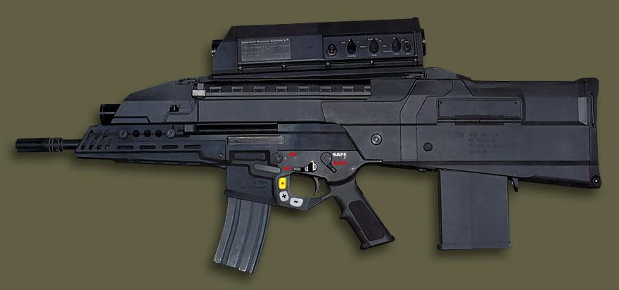 Индивидуальный комплекс оружия OICW (США)