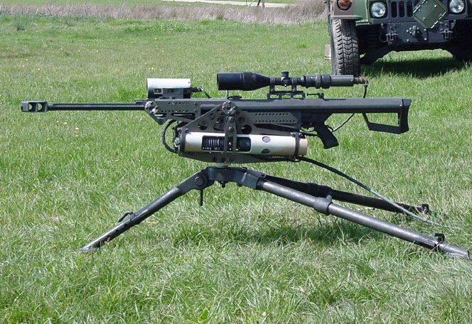 Автоматизированный снайперский комплекс TRAP (США)