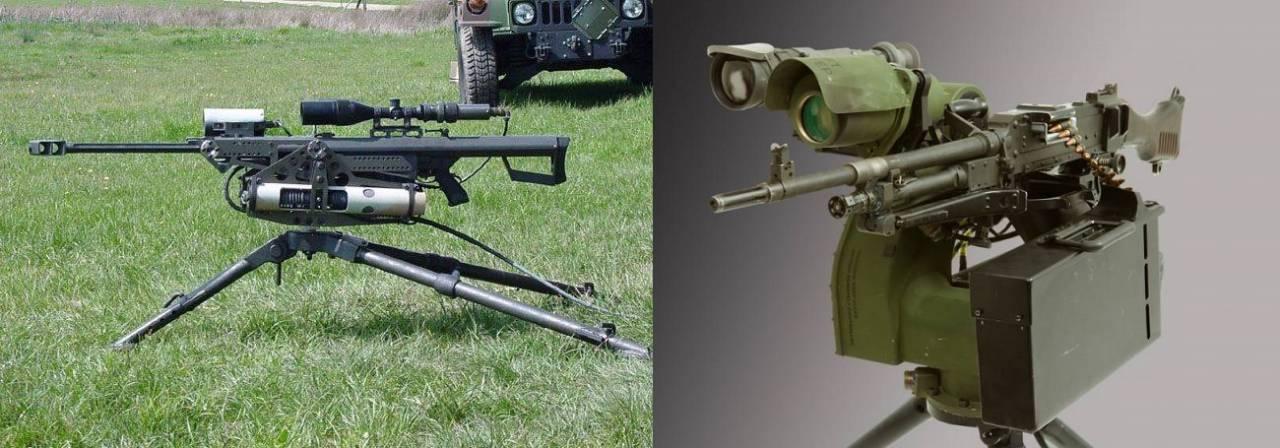 Конструкция снайперского комплекса TRAP