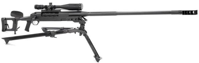 Конструкция винтовки «Truvelo» SR-50