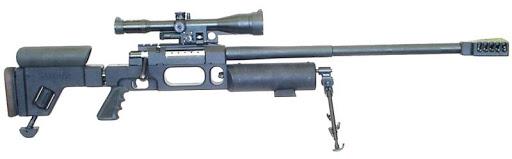 Крупнокалиберные винтовки «Fortmeier Fortek Model 2001» и «Saxonia Big-Valve» M 2 (ФРГ)