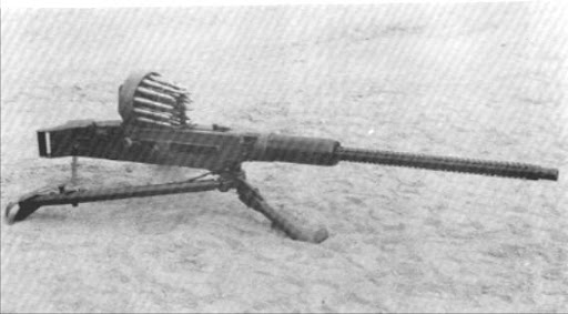 Конструкция противотанковой винтовки «Bofors» m/40