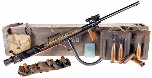 Противотанковая винтовка «Carl Gustav» m/42 (Швеция)