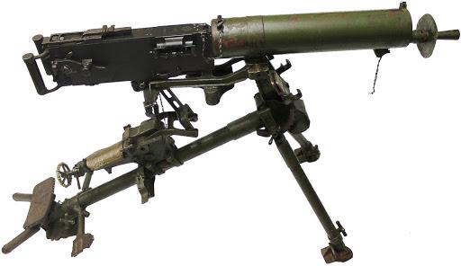 Конструкция пулемета MG 08